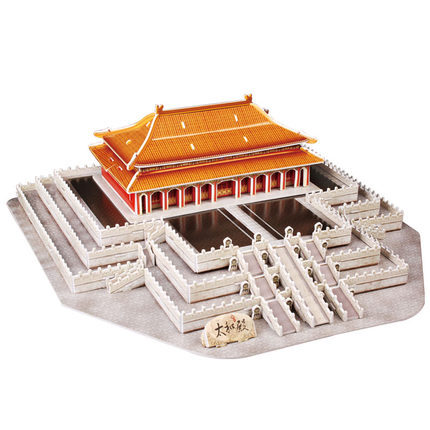 Forbidden  City Model 3D Puzzel