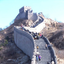 Beijing private one day tour to Badaling Great Wall