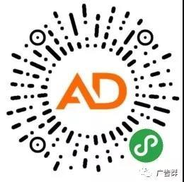 Advertising service/Advertise on wechat mini program/Other Chinese classified ads platform/Translate English ads into Chinese