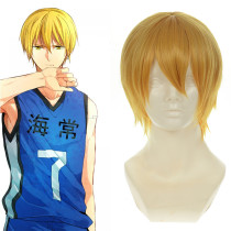 Rulercosplay Heat Resistant Fiber Inspired By The Basketball Which Kuroko Plays Kise Ryota Medium Ye