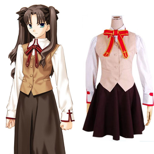 Rulercosplay Fate Stay Night School Girl Uniform Beige Cosplay Costume Wholesaler Resaler