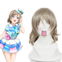 Rulercosplay LoveLive!Sunshine!! You Watanabe Flaxen Medium Length Anime Cosplay Wigs Wholesaler Res