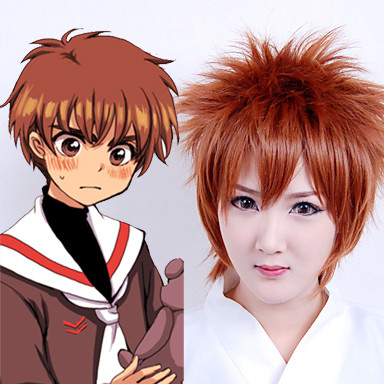 Rulercosplay Heat Resistant Fiber Inspired By Cardcaptor Sakura Syaoran Li Short Brown Anime Wigs Wh