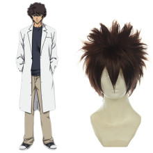 Rulercosplay Shiki Osaki Toshio Short Brown Anime Cosplay Wigs Wholesaler Resaler