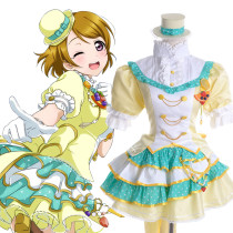 Rulercosplay LoveLive! Koizumi Hanayo Yellow Satin Cosplay Costume Wholesaler Resaler