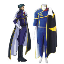 Rulercosplay Code Geass Jeremiah Gottwald Blue Cosplay Costume Wholesaler Resaler
