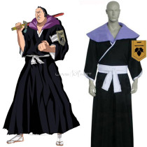 Rulercosplay Bleach 2nd Division Lieutenant Omaeda Marechiyo Cosplay Costume Anime Products Wholesal