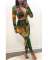 2019 Sexy Printed Strappy Bodycon Pants Sets Two Pieces MDF-5022