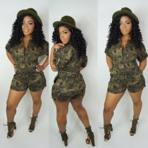 Army Green Bodycon Romper ML-7174