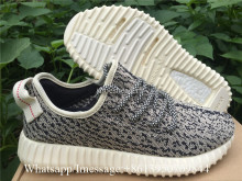 God Version Adidas Yeezy Boost 350 V1 Turtle Dove
