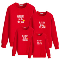 Parent-Child Wear Text Printing Long Sleeve Sweatshirt
