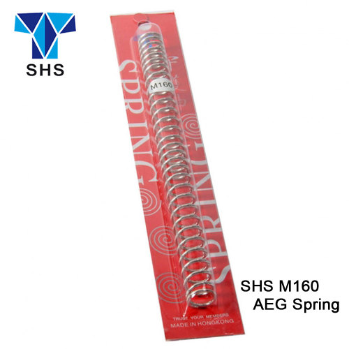 SHS M160 Spring For AEG Gearbox