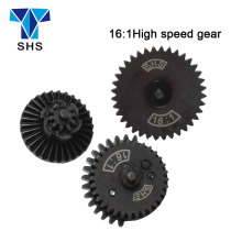 SHS 16:1 High Speed Gear Set For AEG Gearbox