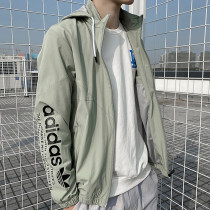 Sports Brand Wind Breaker 2020 Spring JH-4211