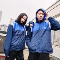 Sports Brand Wind Breaker 2020 Spring AY-8619