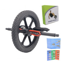 Multi-function core exercise dual-use abdominal muscle wheel energy wheel large foot step AB wheel