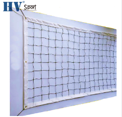 22 ft * 3 ft beach volleyball net for Pool Garden Schoolyard