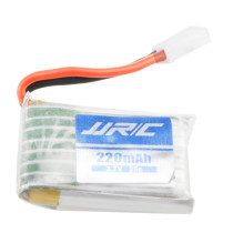 3.7V 220mah 25C Lithium Battery for JJRC H64 G-Sensor Mini RC Drone