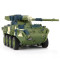 Creative Toy Magic Prestige 8021 Stryker Cannon Car RC Tank Military Model Toys - Green