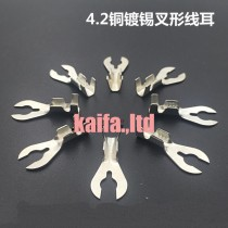 100pcs/lot  4.2 type B feet fork cold terminal crab legs shape connector Brass plated tin surface treatment terminals,1-2.5mm2