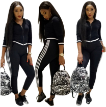 Black Two Piece Hooded Tracksuit Set HMS-5159
