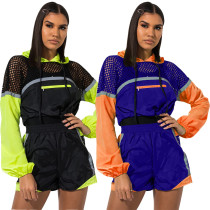 Casual Patchwork Hooded Sports 2 Piece Set LX-3088